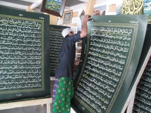 https://sultanasnulb.files.wordpress.com/2012/01/94780_al-quran-terberat-di-dunia-di-ponpes-al-shiryyah-nurul-iman_300_225.jpg?w=300